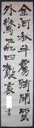 kyoshojohuku_ren1010.jpg