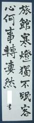 kyoshokai_ren_0912.jpg