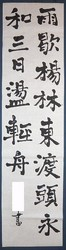 kyoshokai_ren_1103.jpg