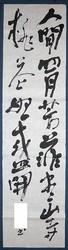 kyoshoren_j_kanji1104.jpg