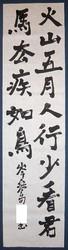 kyoshoren_johuku1005.jpg