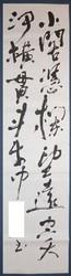 kyoshoren_johuku1008.jpg
