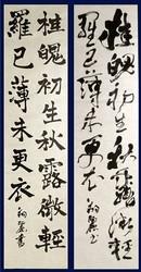 kyoshoren_johuku1209.jpg
