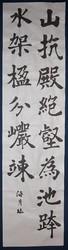 kyuseikyu_0910.jpg