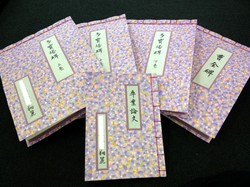 shihan_jizen.jpg