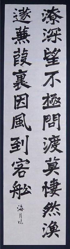 blogten_sosaku090630.jpg