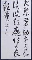 blogten_kaiso090630-2.jpg
