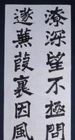blogten_sosaku090630-1.jpg