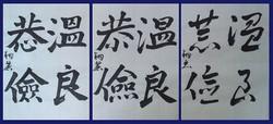 kyosho_hanshi1203.jpg
