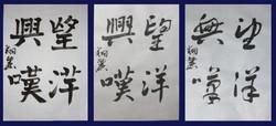 kyosho_hanshi1206.jpg