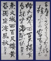 kyosho_johuku1108.jpg