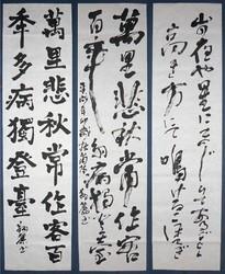 kyosho_johuku1109.jpg
