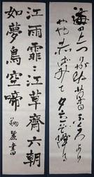 kyosho_johuku1206.jpg