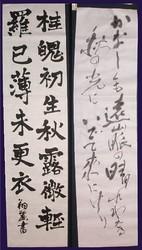 kyosho_johuku1209.jpg