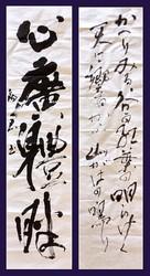 kyosho_johuku1210.jpg