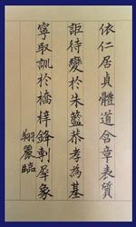 kyosho_saikai1204.jpg