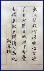 kyosho_saikai1304.jpg