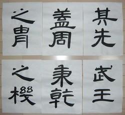 sozenhi2.jpg